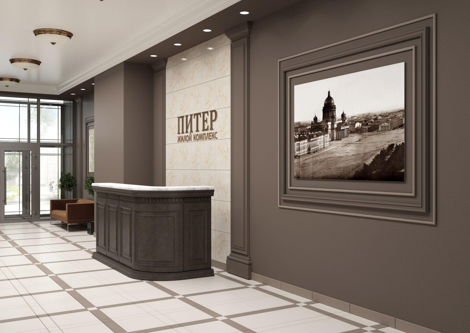 ee82708a4de2f Купить квартиру в Московском районе. Жилой комплекс бизнес-класса в ...